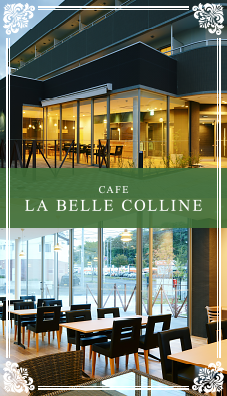 CAFE LA BELLE COLLINE